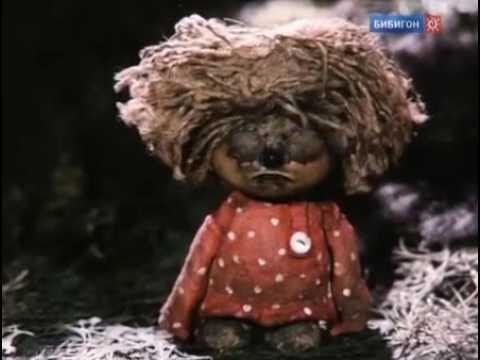 Домовёнок Кузя  1  Приключения домовёнка Кузи online video cutter com