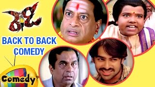 Back to Back Best Comedy Scenes | Ready Telugu Movie | Ram | Brahmanandam | Sunil | Genelia D'Souza