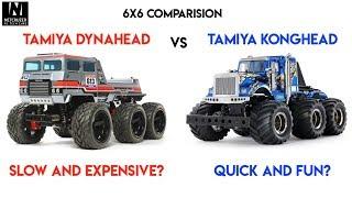 New Tamiya DynaHead 6x6 vs KongHead 6x6 - Netcruzer RC