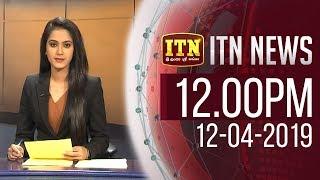 ITN News 2019-04-12 | 12.00 PM
