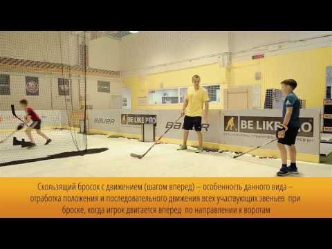 Бросковая тренировка в комплексе со специальной физической подготовкой в ХТЦ БиЛайкПро-Дубровка