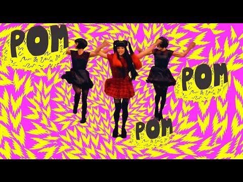 Kelsey Ellison- Pom Pom (official Mv) video