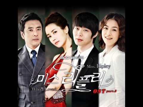 MISS RIPLEY ( 미스 리플리 ) OST PART 2 - 그대가 아니면 (Spanish Ver.)