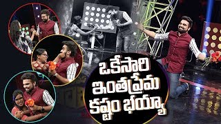 Express Raja Show | Girls Propose To Anchor Pradeep | Latest Promo | Top Telugu Media
