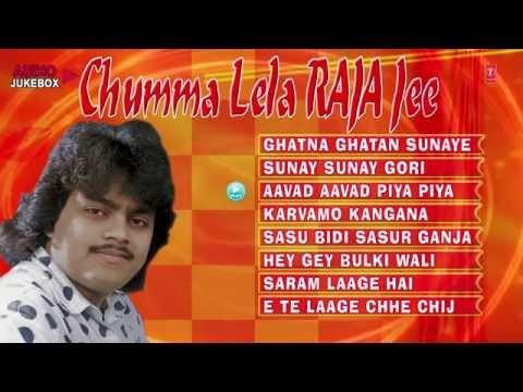 CHUMMA LELA RAJA JEE - Guddu Rangila's Superhit Bhojpuri Album Songs Jukebox