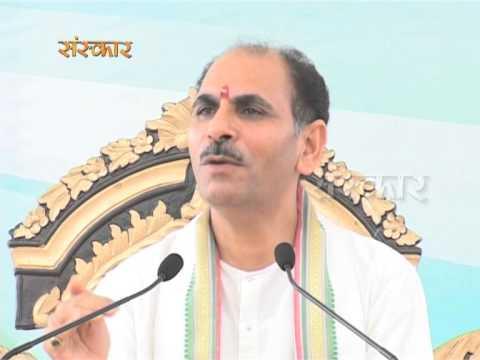 Pravachan | Shri Sudhanshu Ji Maharaj | Ep # 19 video