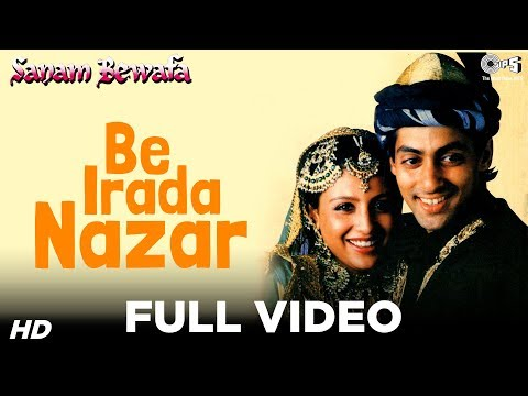 Be Erada Nazar - Sanam Bewafa - Salman Khan & Kanchan - Full...