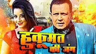 Download UpComing  Bhojpuri Movie