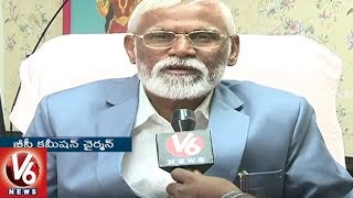 BC Commission Focus On Welfare Of Weaker Sections | Hyderabad