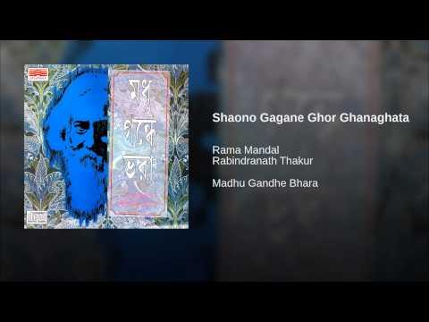 Shaono Gagane Ghor Ghanaghata