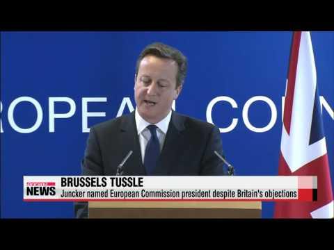 Jean Claude Juncker named European Commission president