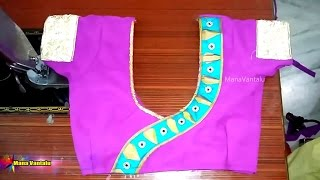 Download How to make Designer blouse at Home latest cutting and stitching with back patch designs 3Gp Mp4