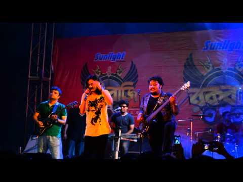 Ashay Ashay Bose Achi ...telephone By Pota video