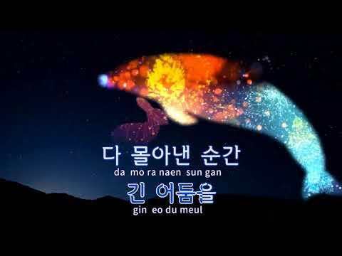 [Karaoke Female] 전야 The Eve   EXO