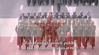 Historical Anthem: SFR Yugoslavia - Hej Slaveni