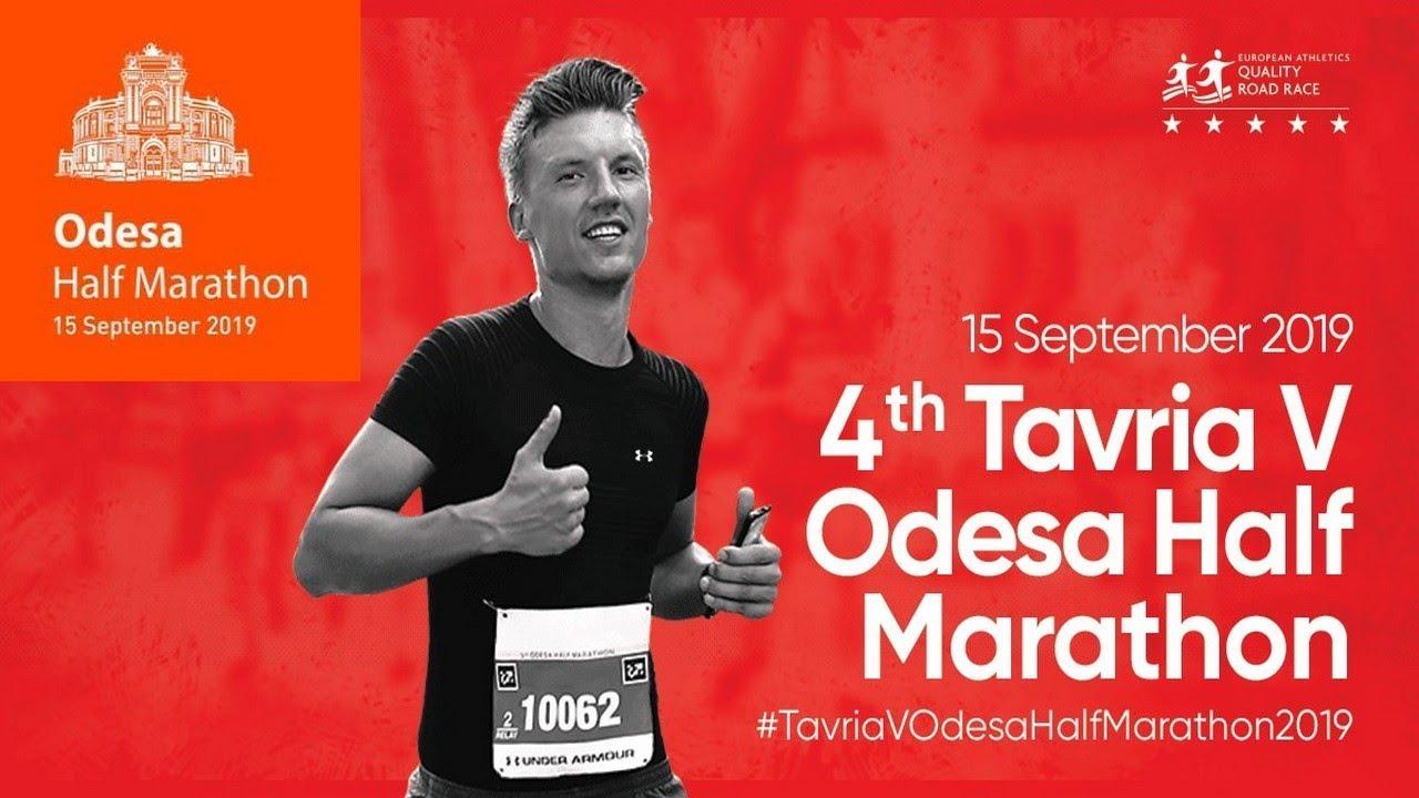 4th Tavria V Odesa Half Marathon | Odessa ONLINE ᴴᴰ