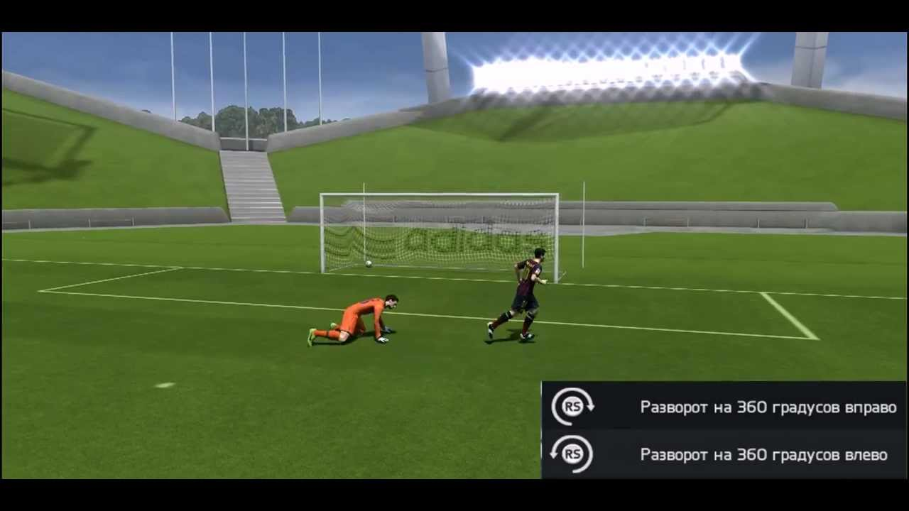 Fifa 15 l tutorial l финты на клавиатуре l радуга / simple rainbow download youtube videos l, fifa, и, team