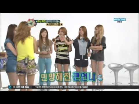 120718 After School - MBC Every1's Weekly Idol Part 4/4