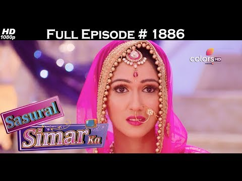 Sasural Simar Ka - 12th July 2017 - ससुराल सिमर का - Full Episode (HD) thumbnail