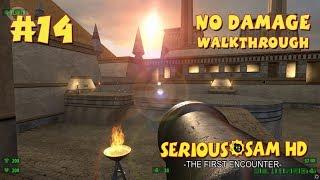 Serious Sam HD: TFE прохождение игры - Уровень 14 Secret: Священные Дворы (All Secrets + No Damage)