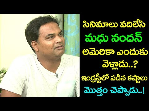 Comedian Madhu Nandan Reveals About His Struggle In Tollywood Industry   Interview   Film Jalsa