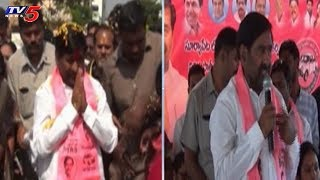 Jagadish Reddy Election Campaign At Suryapet | TRS Election Campaign
