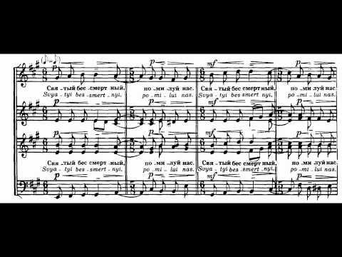 Download  Rachmaninov - Liturgy Op. 31-06 Lord, save the faithful and Trisagion Gratis, download lagu terbaru