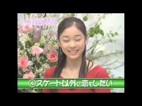 Yu-Na Kim & Mao Asada Interview 2007 Japanese Show Pt 2