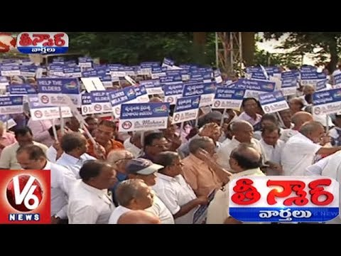 Senior Citizens Organises 3 Day Mela On Eve Of World Elder Abuse Awareness Day | Teenmaar News