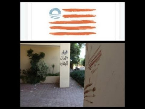RNC- Romney Decide Against Running Benghazi Ad Before Election 2012