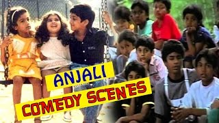 Kids Comedy | Anjali | Children Comedy Collections | Tamil Super Comedy