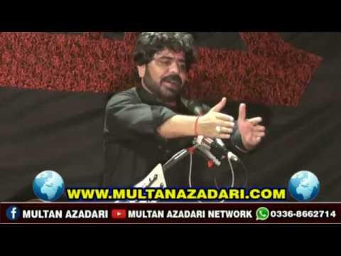 Zakir Syed Aqeel Abbas Mast I Majlis 26 April 2019 I YadGar Masiab I