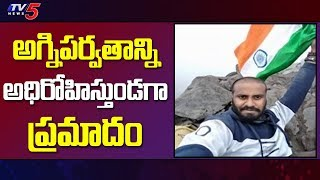 మౌంటనీర్ సాయి తేజకు తీవ్ర గాయాలు..! | Telangana Mountaineer Sai Teja Injured