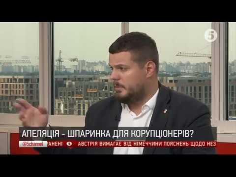 """Андрій Іллєнко про """"марш рівності"""" та щодо апеляції і закону про антикорупційний суд"""