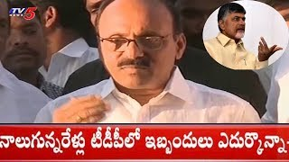 Meda Mallikarjuna Reddy Vs TDP Leaders | Meda to Join YSRCP on Jan 31st