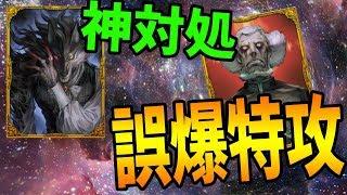 人狼に黒を出してくる謎狂人の誤爆特攻の神対処-人狼ジャッジメント【KUN】