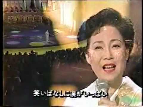 Shathnepal - Japanese Enka 人生いろいろ 島倉千代子 shimakura Chiyoko 1996. video