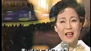 Shathnepal Japanese Enka 人生いろいろ 島倉千代子 shimakura Chiyoko 1996