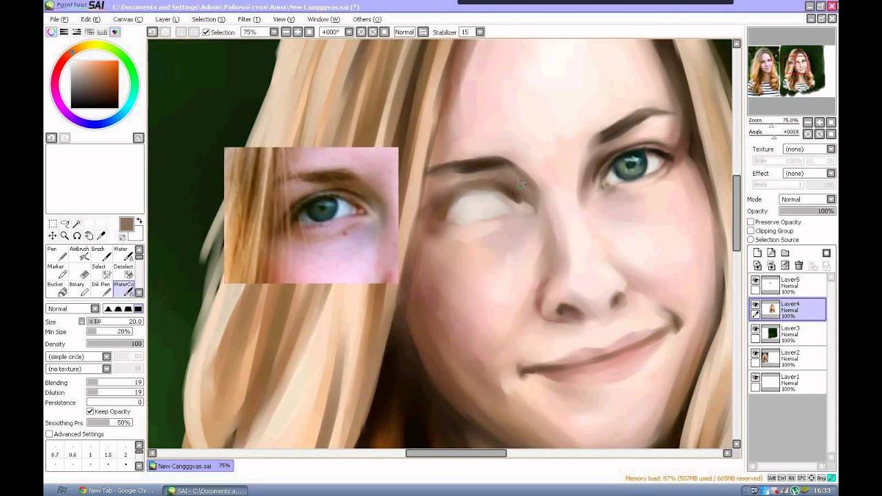 Как сделать арт по в paint tool sai