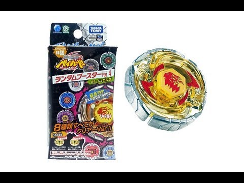 Beyblade Random Booster Vol. 4 Mirage Virgo  Earth Virgo GB145BS Review and Unboxing
