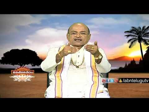 Garikapati Narasimha Rao Special Program | Nava Jeevana Vedam | Full Episode 1385 | ABN Telugu