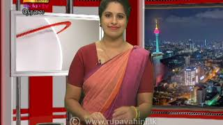 2020-11-30 | Nethra TV Tamil News 7.00 pm