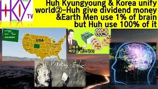 콜로라도강연'한민족이세계통일한다'2부(Huh Kyungyoung&Korea unify world②Huh's dividend money&Earth men use brain's 1%)