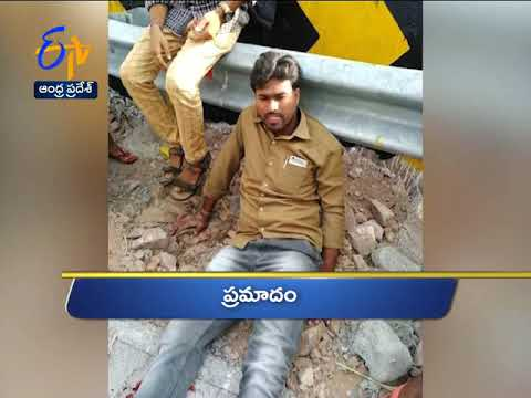 Andhra Pradesh | 1st November 2018 | Ghantaravam | 11 AM | News Headlines