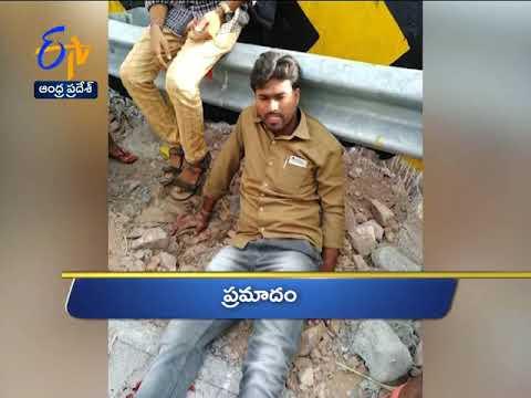 Andhra Pradesh | 1st November 2018 | Ghantaravam | 11 AM | News Headlines