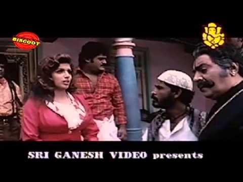 Veeranna 2005: Full Kannada Movie video