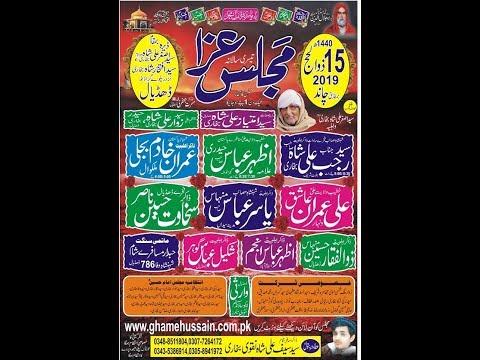 Live Majlis Aza 15 Zilhaj 2019 Dhudial Chakwal