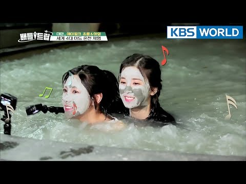 Hayoung & Chorong at mud hot spring,