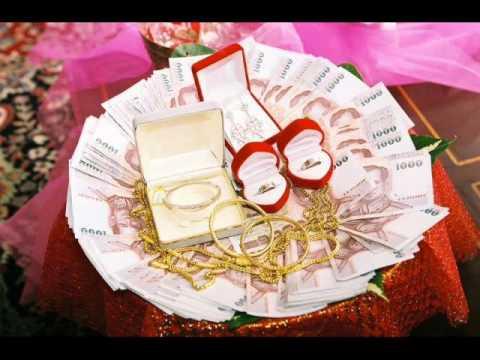 เก็บเงินแต่งงาน — ศรเพชร ศรสุพรรณ. wmv