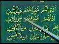 in Urdu 11 of 64